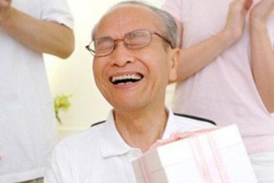 傘寿(80歳)