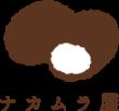 三重県松阪市の進物、お祝い事に和菓子屋 「ナカムラ屋」